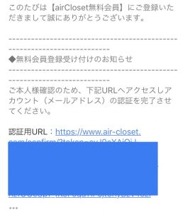 URL認証