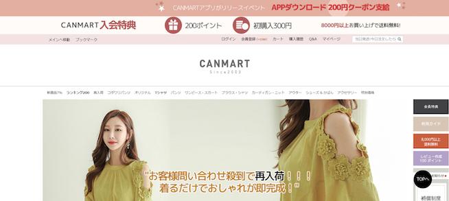 キャンマート(canmart)