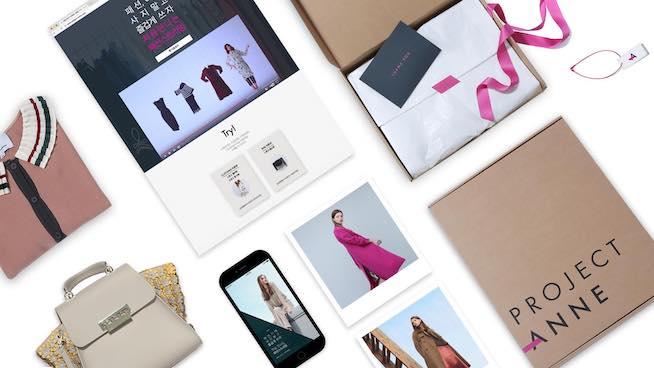 projectanne(韓国のファッションレンタルサービス)